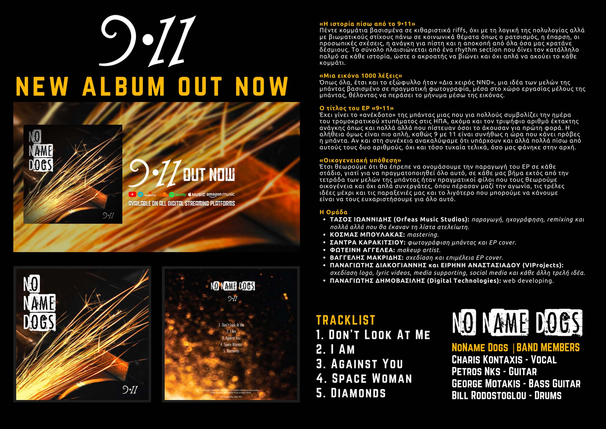 RELEASE-ALBUM-KIT-v2-big-f