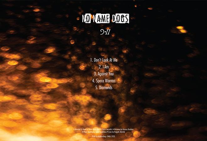 nea-the-story-04